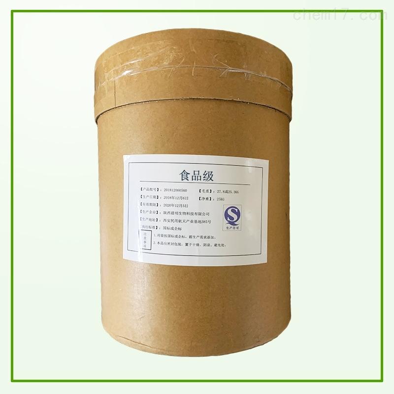 L-赖氨酸生产厂家价格