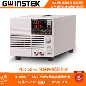 PLR60-6可编程直流电源