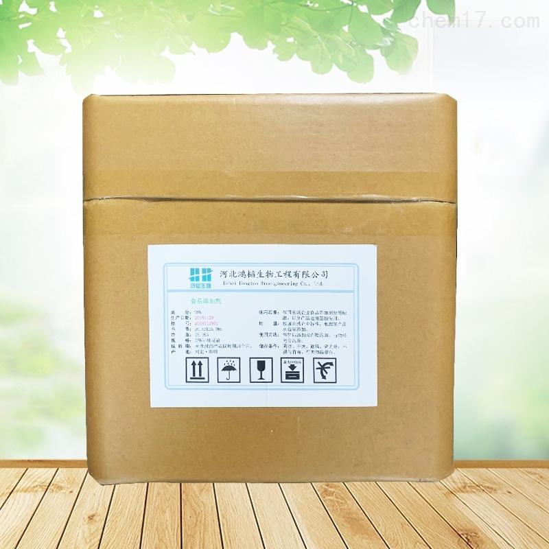 DL-丙氨酸生产厂家厂家