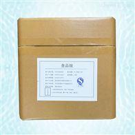 N乙酰半胱氨酸生产厂家价格