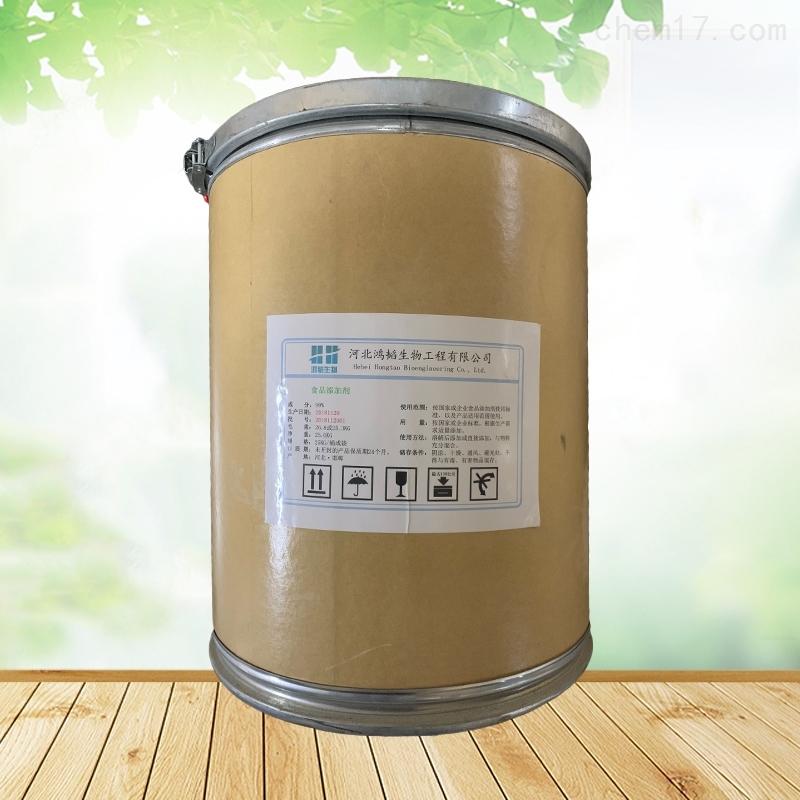L-胱氨酸生产厂家厂家