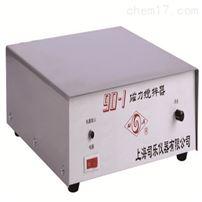 90-1型大功率磁力攪拌器