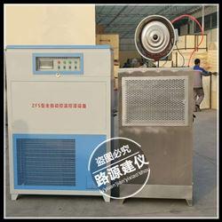 ZFS100-120型全自动控温控湿设备