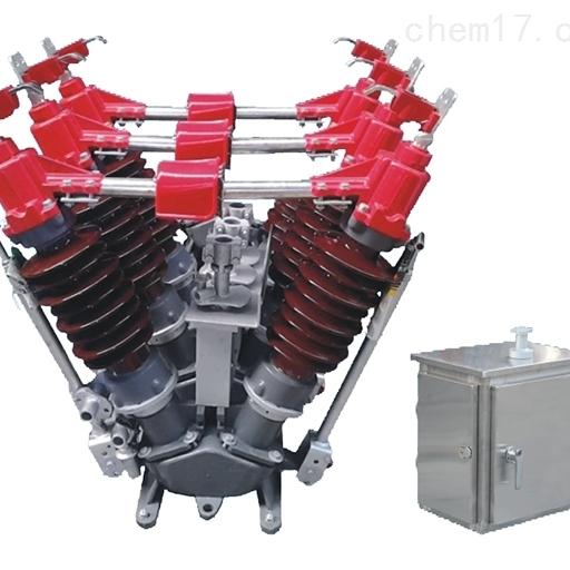 成都35KV高压隔离刀闸价格表