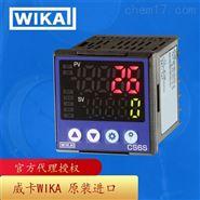 德国威卡WIKAPID温度控制必威客户端CS6S