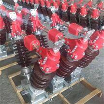 成都发电厂35KV高压隔离刀闸