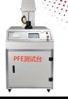 HRK-50熔噴布過濾效率檢測儀