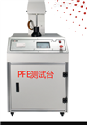 HRK-50熔喷布过滤效率检测仪