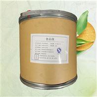 L抗坏血酸钠生产厂家价格