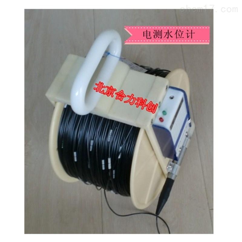 便攜式電測水位計  BXS-300 野外鉆孔測量