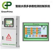 河道监测多参数水质分析仪GP8200MAS
