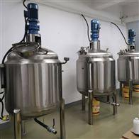 BH-800二手大型全自动洗衣液 肥皂香皂生产线设备