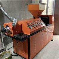 55-65型闲置多台二手65型熔喷机 熔喷布生产线设备