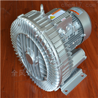 2.2KW紡織制造機械高壓鼓風機