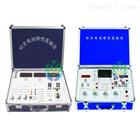 硅光电池光伏特性教学实验箱