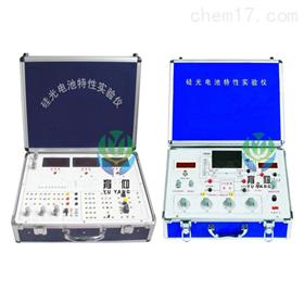 YUY-PVT002B硅光電池光伏特性教學實驗箱