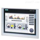 6AV6643-0CB01-1AX1西门子触摸屏上海总代理
