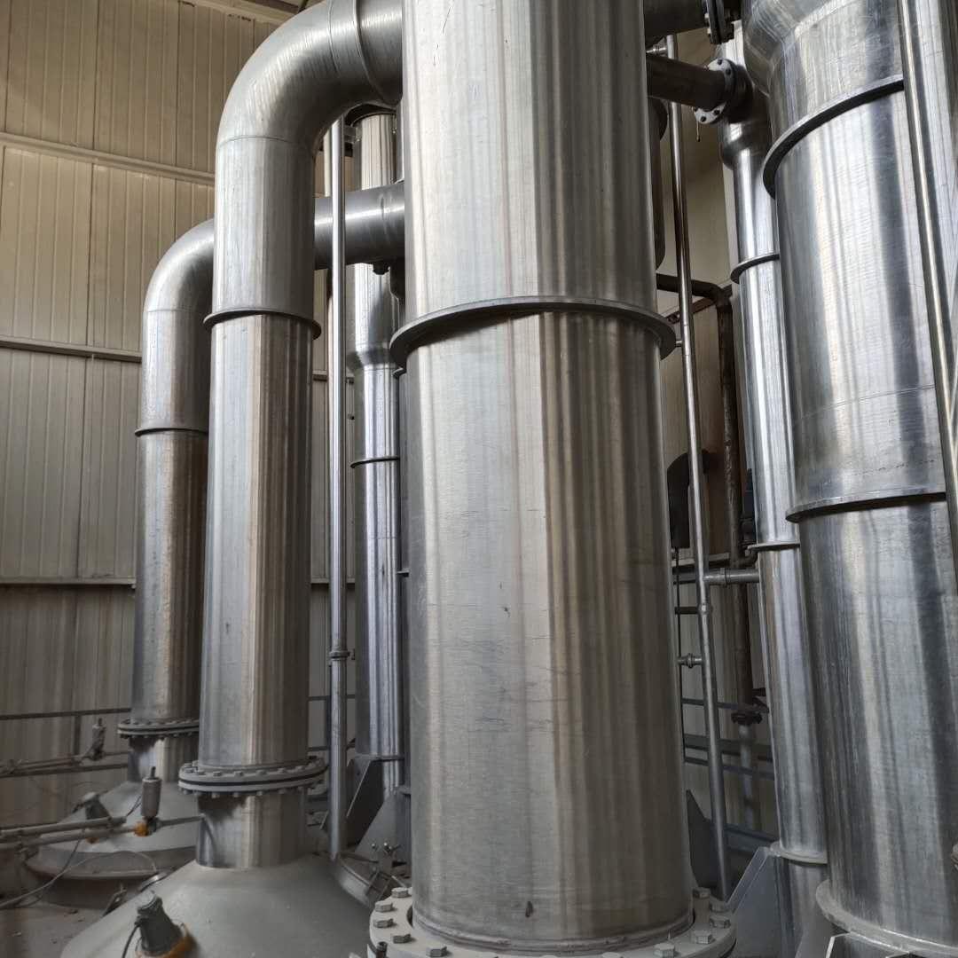 闲置二手MVR钛材蒸发器