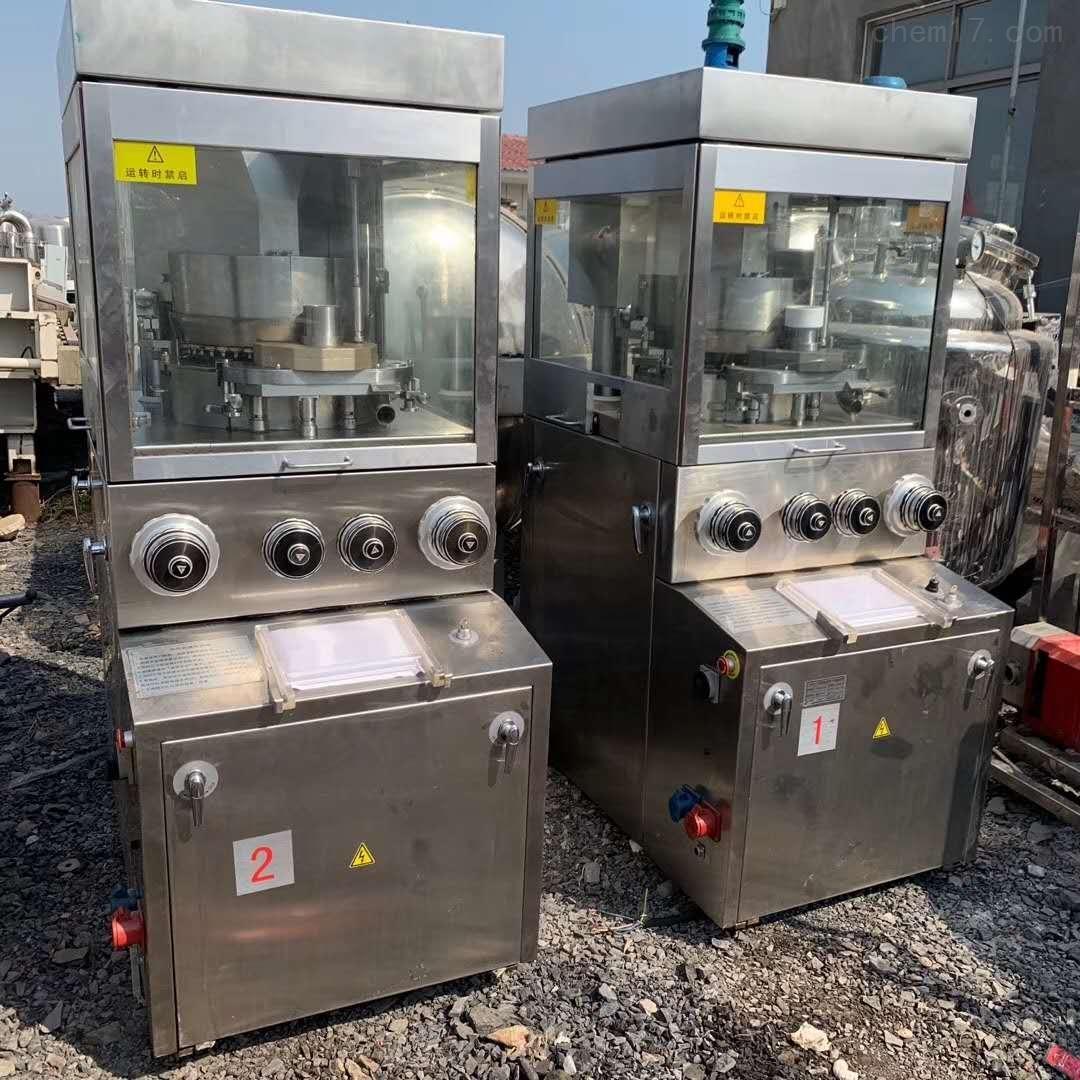 全国高价回收二手高速旋转压片机厂家