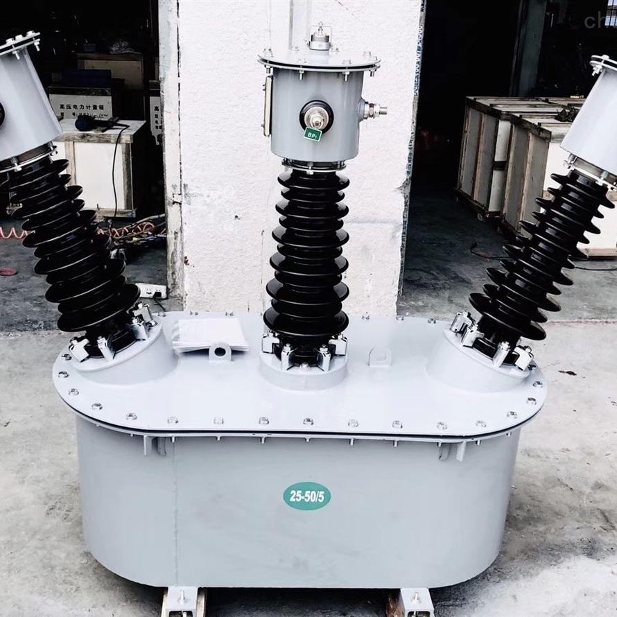达州35KV高压电力计量箱专业制造