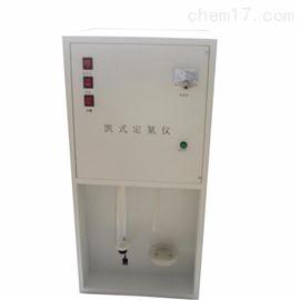 QYKDN-04半自动凯式定氮仪厂