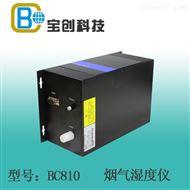 BC810抽取式湿度仪器