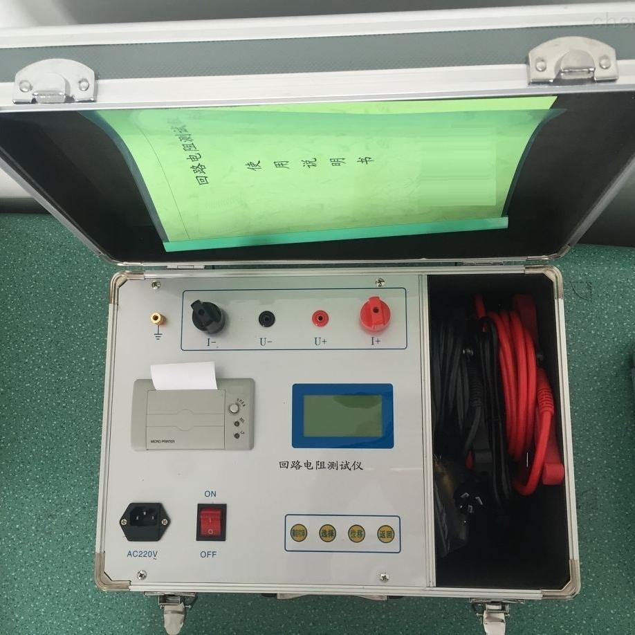 四级承装修试电力设施设备施工范围