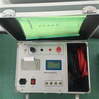 四级承试设备回路电阻测试仪