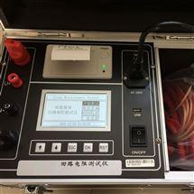 600A回路电阻测试仪厂家