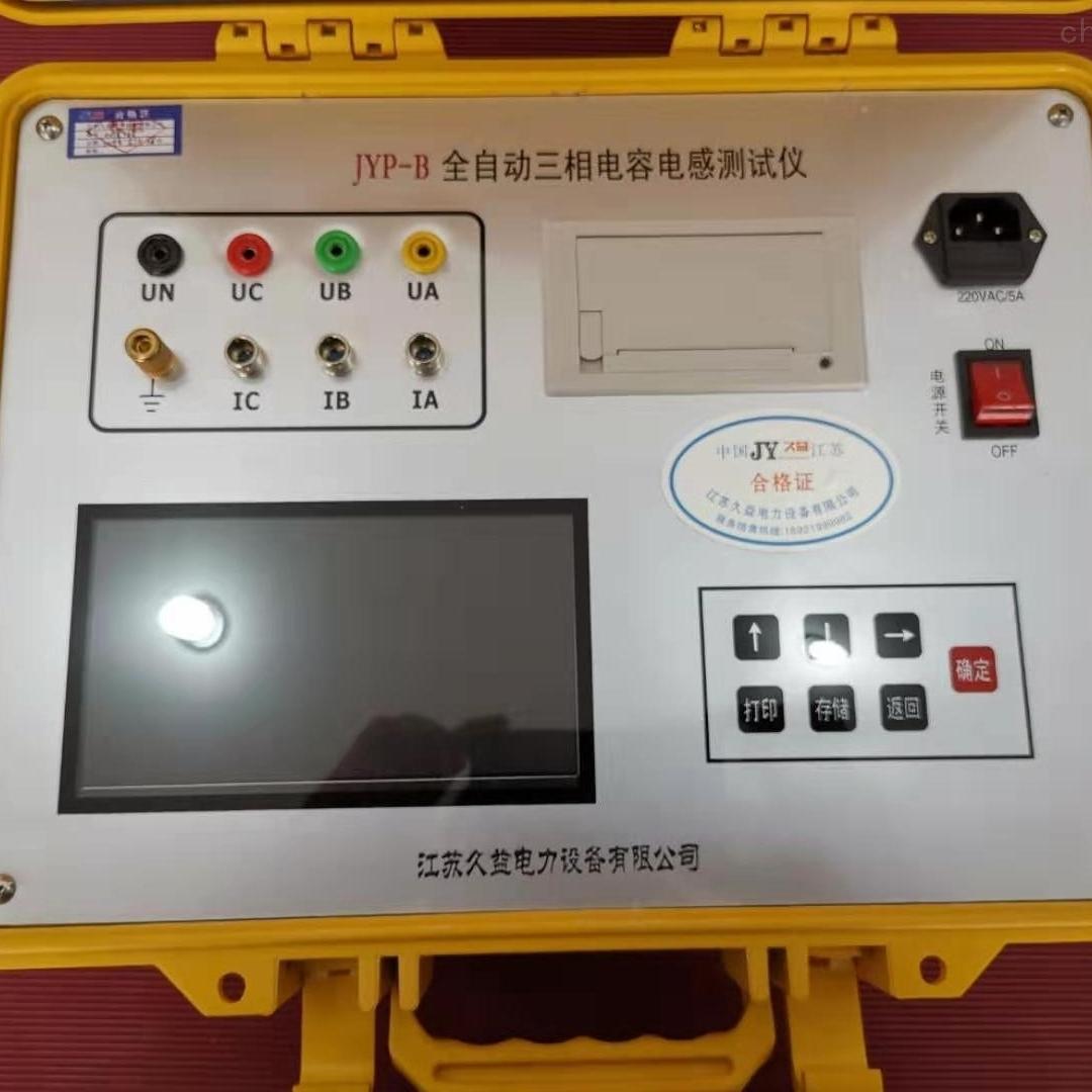 三级承试电容电感测试仪