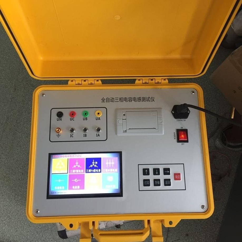 全自动电容电感测试仪装置
