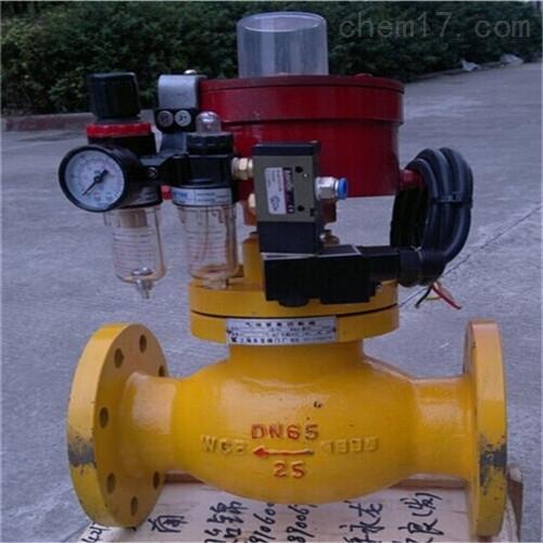 QDY421F液动紧急切断阀