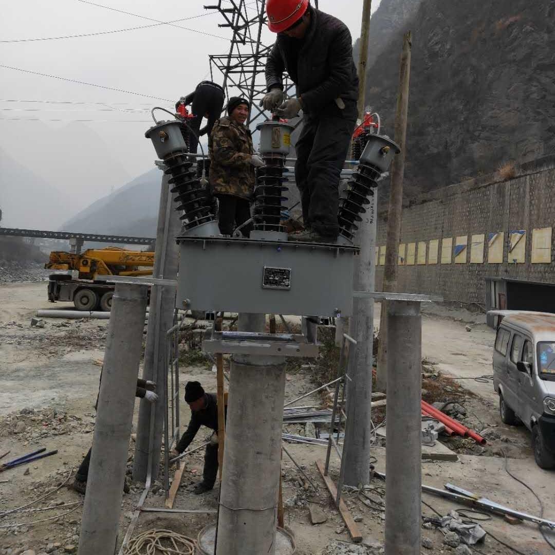 成都厂家定制35KV落地式高压计量箱