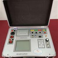 大屏幕断路器特性测试仪
