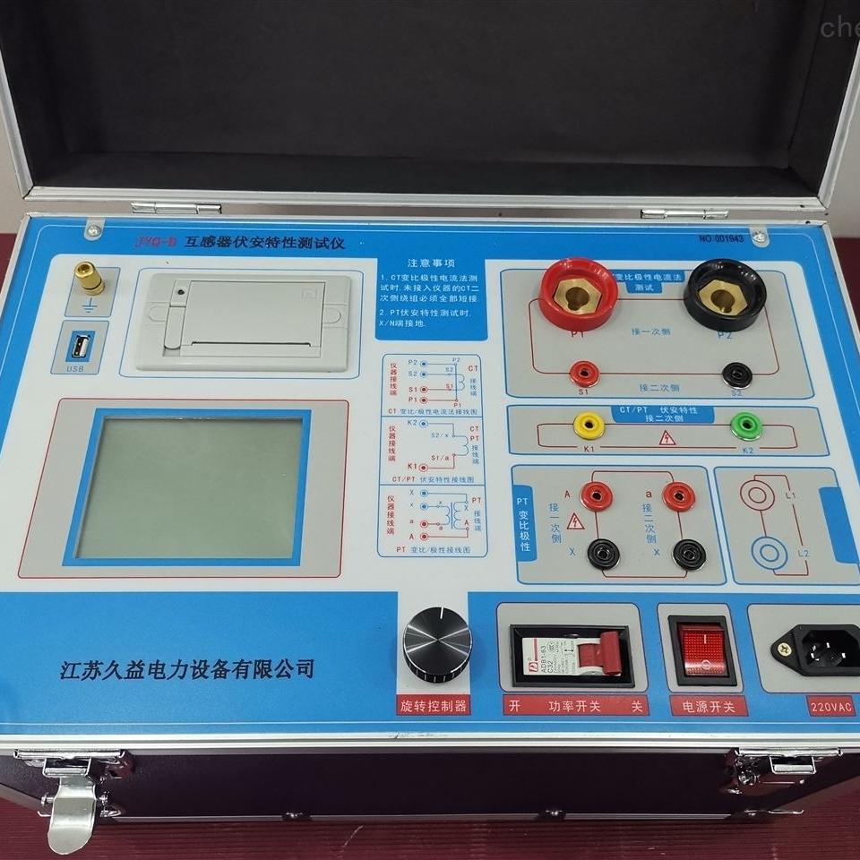 互感器特性测试仪装置