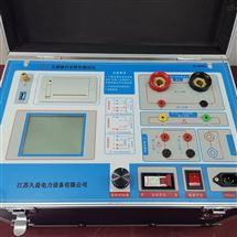 取得四级承装修试电力设施许可证具备的设备