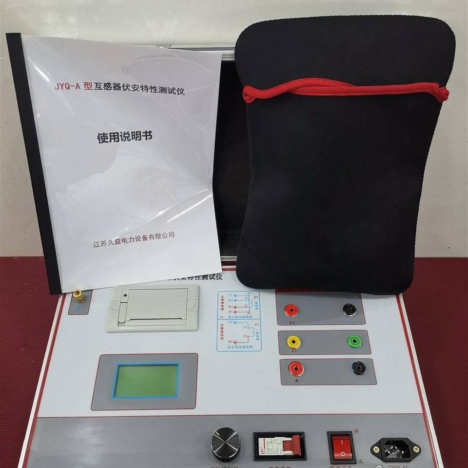 互感器伏安特性测试仪装置