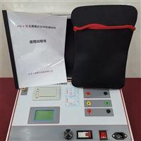互感器CT、PT特性综合测试仪