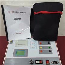 上海电力四级承装修试资质申请条件及材料