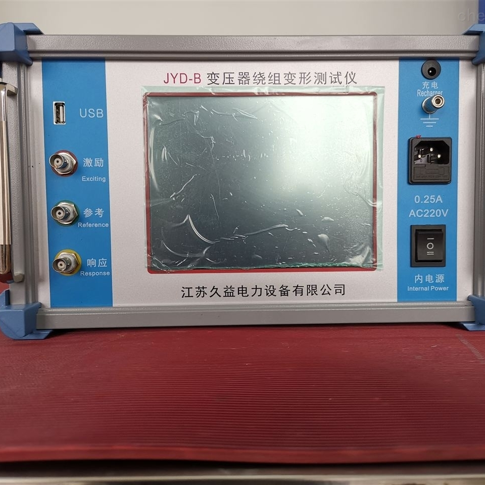 江苏久益变压器绕组变形测试仪