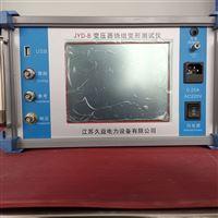 多功能变压器绕组变形测试仪厂家