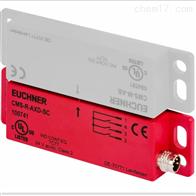 CMS-R-AXD-SC德国安士能EUCHNER磁编码安全开关