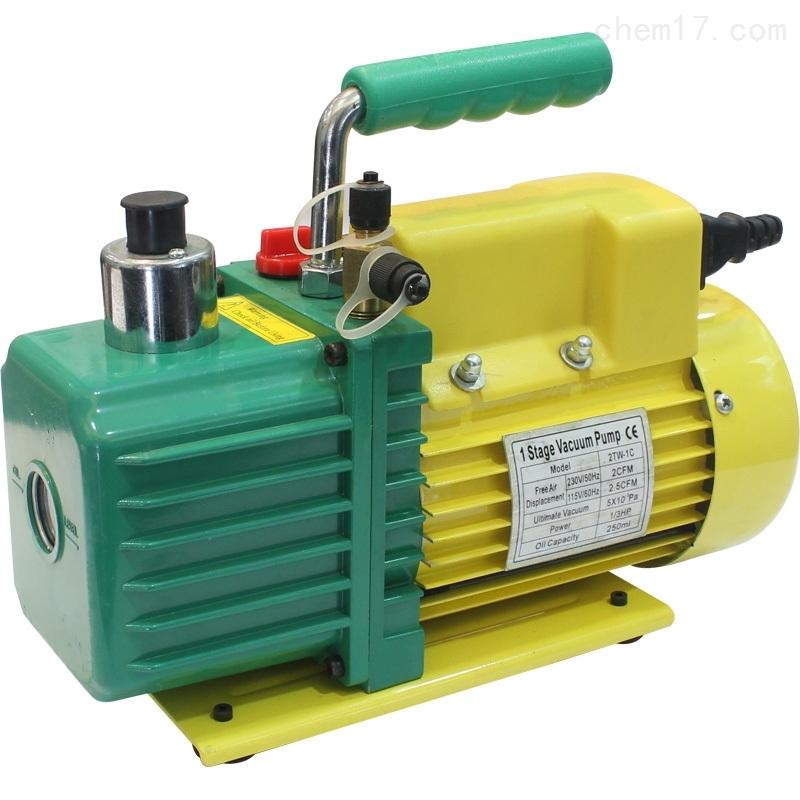 新型真空泵