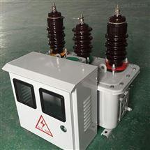 三元件10KV高压计量箱生产厂家
