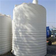 10吨闲置多台二手10立方PE塑料储罐