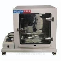 ISO 6270-1冷凝水试验机