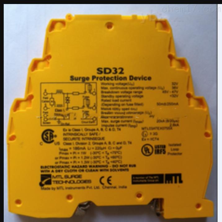 丹麦PRSD275X浪涌保护器-英国MTL