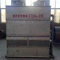 6 10 12 20 30 40 50立方不锈钢密闭式冷却塔厂家