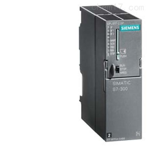 6ES7317-2AK14-0AB0西门子S7-300模块