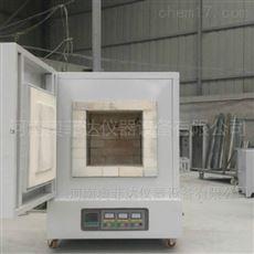 立式高温箱式炉
